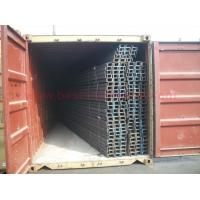 Quality ASTM A36 American Standard Steel Channel Dimensions,Steel sizes under supply for sale
