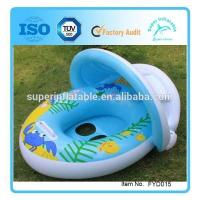 Buy New Covered Children's Swimming Seat Ring Inflatable baby swim-seat at wholesale prices