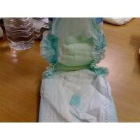 Buy cheap Disposable Baby Diapers from wholesalers