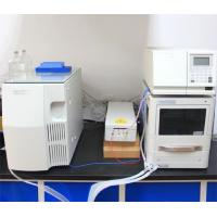 Quality Liquid Chromatography-Mass Spectrometer for sale