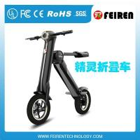 China Foldable electric bicycle mini bike scooter on sale