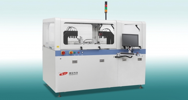 Buy Double Printing Equipment at wholesale prices