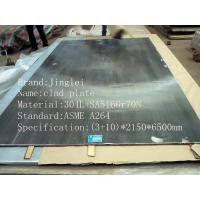 Jinglei clad steel plate reference list in the year of 2013