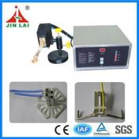 China Ultrahigh Frequency Electric Induction Heating Unit (JLCG-3KW) on sale