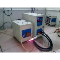 China High Frequency Induction Heating Machine/Inducion Heater/Heat Treatment on sale