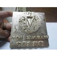 Quality Leather embossing die for sale