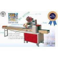 Quality High Sensitivity Automatic Packing Machine for sale