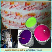 Quality Water-based Ink For Greaseproof Paper Print for sale