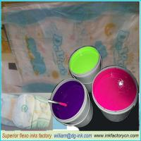 Quality Water-based Inks For Nappy Print for sale