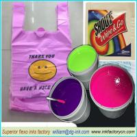 Quality Water-based Inks For Plastic Bags Print for sale