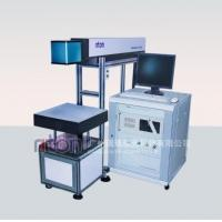 Quality Laser marker&engraver-CO2 laser engraving machine for sale