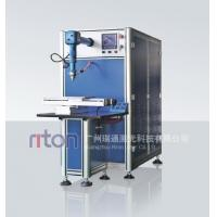 Quality Laser welding machine-300C laser welding for sale