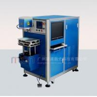 Quality Laser welding machine-laser spot welding machine for sale