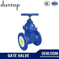Buy cheap fire check valve from wholesalers