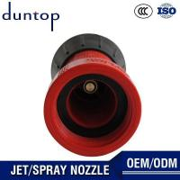 Buy cheap Fire spray jet nozzle from wholesalers