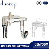 Buy cheap Fire hose reel waterway from wholesalers