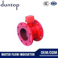 Buy cheap Duntop water flow indicator from wholesalers