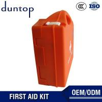 Buy cheap first aid kit box&bag from wholesalers
