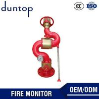 Quality fire alarm bell ring High Pressure Fire Water Cannon Fixed Automatic Electric Fire Monitor for sale