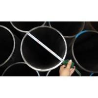 Quality High Quality ASTM a56 welded ERW steel pipe for sale