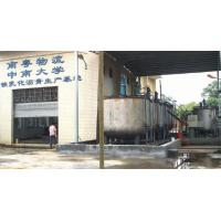China Guangdong Nan Yue Logistics Company Limited (production base of high-speed rail). on sale
