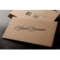 Buy cheap Premium Paper Business Card from wholesalers
