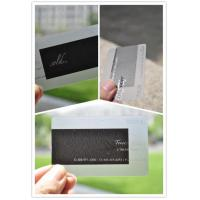 Buy cheap Clear Frosted Card from wholesalers