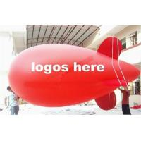 Buy cheap Custom Balloon from wholesalers