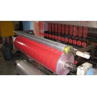 Buy cheap Custom Logo Tape from wholesalers