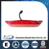Quality Front Marker Lamp Makepolo G7 for sale