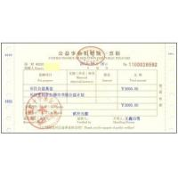 Quality Invoice book printing receipt book printing for sale