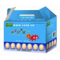 Buy cheap Cardboard Corrugated Box from wholesalers