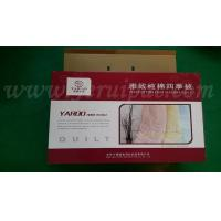 Buy cheap carboard corrugated box for packaging from wholesalers