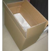 Buy cheap mailing packaging box from wholesalers