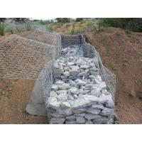 Buy cheap Gabion from wholesalers