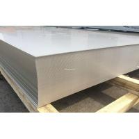 Buy cheap 304 stainless steel sheet from wholesalers