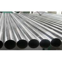 Buy cheap 304 stainless steel pipe from wholesalers