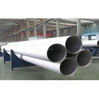 Buy cheap 304 stainless steel tube from wholesalers