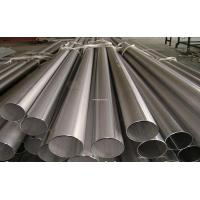 Buy cheap 316L stainless steel pipe from wholesalers