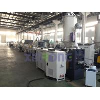 Buy cheap PP-R Pipe High Speed Extrusion Line from wholesalers