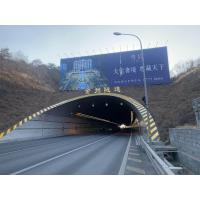 Quality Outdoor advertising steel structure billboard/Highway advertising equipment solar for sale