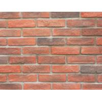 Buy cheap stone products series 114-623 from wholesalers