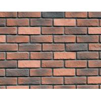 Buy cheap stone products series 114-605 from wholesalers