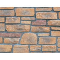 Buy cheap stone products series 1003-18 from wholesalers