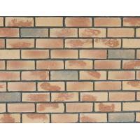 Buy stone products series 119-19 at wholesale prices