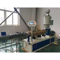 Quality ML12 PLA EXTRUSION LINE WITH PLC CONTROL for sale