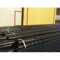 Quality Perforated Screen Pipe for sale