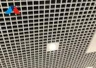 Buy RAL Color Aluminium Grid Ceiling , Perforated Suspended Ceiling Grid W25 X H80 X L440mm at wholesale prices