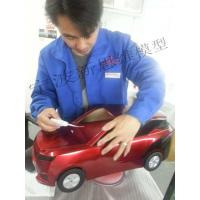 Buy cheap Model car hand stitching from wholesalers