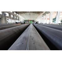 China LSAW Pipes: Longitudinally Submerged Arc Welding Pipe on sale